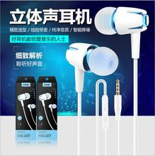 Free shpping E18 Highlight Electroplating Tuning Phone Headset Bass Stereo for Android Smartphone Universal Headset