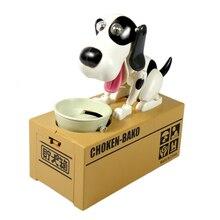 Шт. 1 шт. роботизированная собака Копилка для денег автоматический палантин монета копилка Игрушка-копилка подарки для детей Детский день
