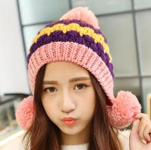 2017 Newest Woman's Warm Woolen Spring& Winter Multicolor Youthful Knitted Caps/Skullies & Beanies/Headwear with Earmuffs Ball