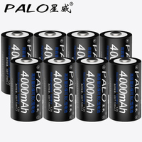 8Pcs 4000mAh 1.2v C Size Rechargeable Batteries For Gas Cooker Radio Refrigerator