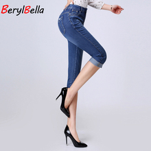 Women Summer Jeans Pants 2018 High Waist Cropped Trousers Slim Casual Pantalon Female Fashion Denim Capris Plus Size