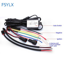 Car LED DRL Controller 12V LED Daytime Running Light DRL Relay Harness kit Automatic On Off Reduce light Control цена