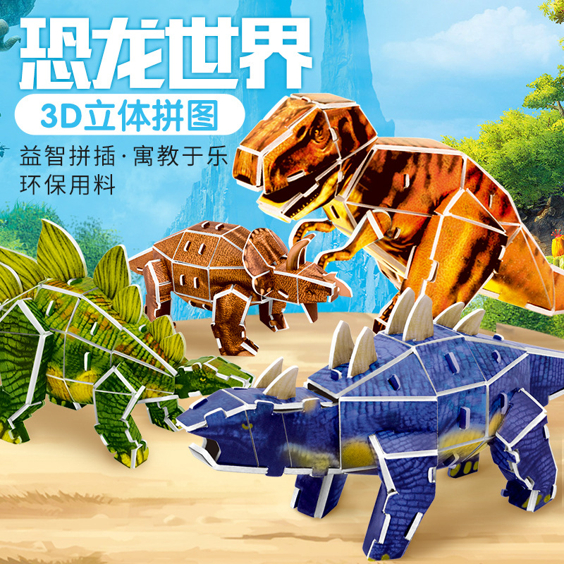 3d Puzzle Diy Dinosaur Paper Dimensional Model Assembled Brain Teaser Games Educational Toys For Children Jigsaw Kids Toys