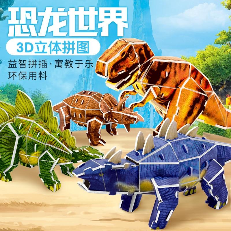 3d Puzzle Diy Dinosaur Paper Dimensional Model Assembled Brain Teaser Games Educational Toys For Children Jigsaw Kids Toys