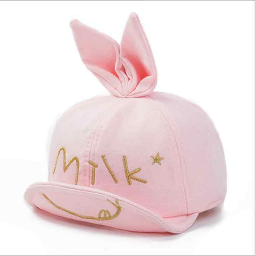 แฟชั่นน่ารักเด็กทารกเด็กชายเด็กหญิงเย็บปักถักร้อย Star 3D หูยืดหยุ่นหมวกหมวกฤดูหนาว, ฤดูใบไม้ร่วงคุณภาพสูง 0716