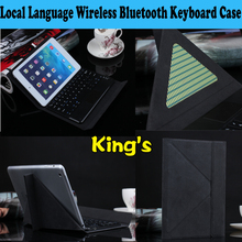 Беспроводной Bluetooth локальный язык клавиатура чехол для Asus ZenPad S 7,0 Z370/Z370C 7