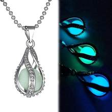2Pcs/Set Hollow Spiral Teardrop Luminous Beads Pendant Necklace Women Jewelry Drop luminous Necklace Mermaid Pendant Party Gift(China)