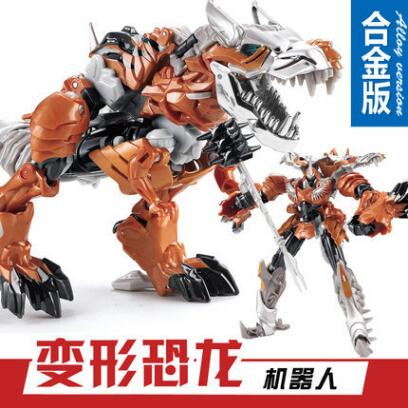 Transformed toy King Kong 4 alloy version Howl Sword Dragon Tyrannosaurus Rex Cable Children Christmas Toy Gift
