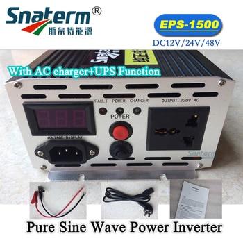 1500W UPS fuente de alimentación onda sinusoidal pura fuera de la red inversor DC12/24/48 V a AC220V/240 V con cargador de CA pantalla LCD para uso en interiores