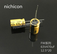 10pcs/20pcs NICHICON FW series 63v470uf 12.5*20 black gold audio super capacitor electrolytic capacitors free shipping 20pcs 50pcs nichicon fw 6 3v470uf 6 3 x11 black gold audio super capacitor electrolytic capacitors free shipping