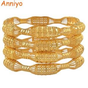 Image 1 - مجموعة من 4 قطع من الأساور للسيدات باللون الذهبي مناسبة كهدية عربية أفريقية #088106 متر