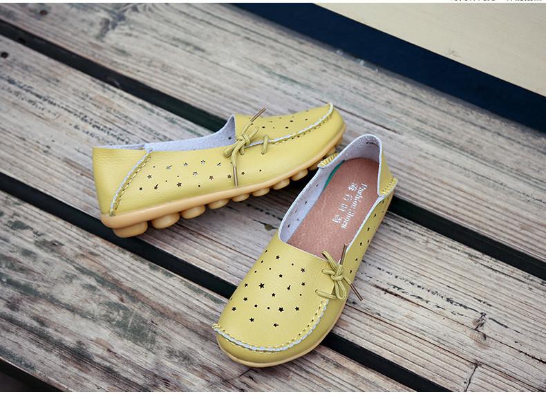 AH915 (12) Women's Loafers