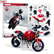 Maisto 1:12 Ducati 696 assembled alloy motorcycle model motorcycle model assembled DIY toy tools maisto 1 12 ducati 696 assembled alloy motorcycle model motorcycle model assembled diy toy tools