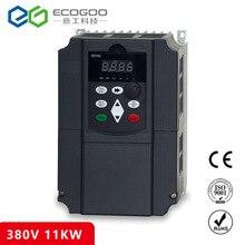 380 В в 11 кВт 3 фазы привод переменного тока/привод переменной скорости/Преобразователь частоты/VFD