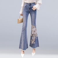 New Women Pearl Beads Jeans Fashion Flare Pants Elegant Vintage Embroidered Tassel Denim Pants Casual Women Jeans Trousers