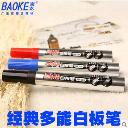 Bokhi MP396 whiteboard pen erasable ink can be added to erase the teaching demonstration for office stationery pen