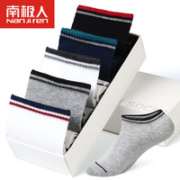 New Men Cotton Fiber Socks Casual Thin Breathable Anti Bacterial Spring Summer Man Colorful Short Socks