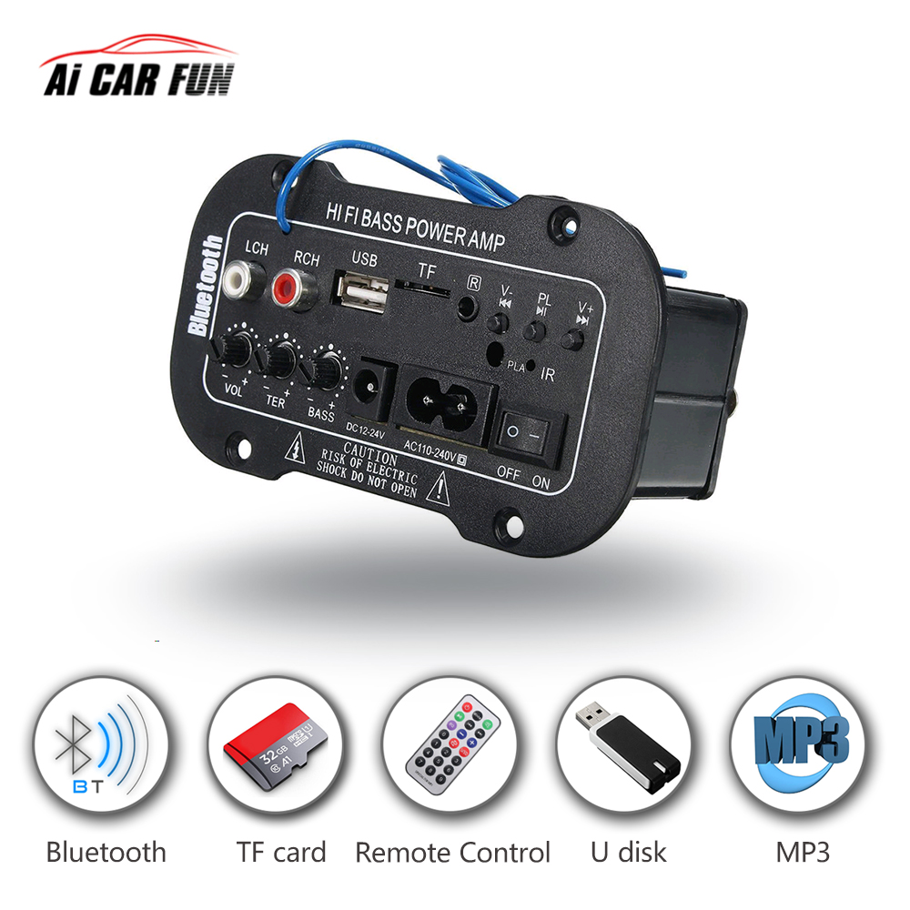 5 Inch Multi-Functional TF Card Home Car Subwoofer Sound Amplifier For Speakers