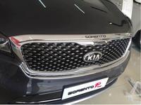 ABS Frente Chrome Bumper Grille Tampa Do Motor Capô Trims Para Kia Sorento 2015 2016 2017 2018 POR EMS