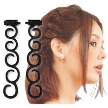 2pcs Hair Braiding Tool With Hook