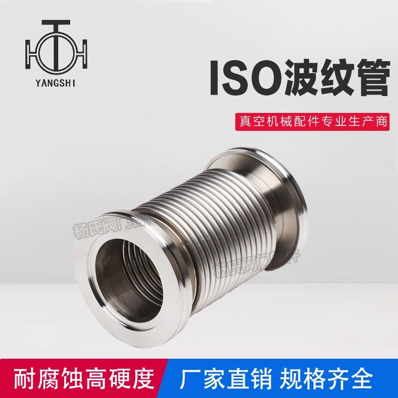 ISO63 ISO80 ISO100 vacuum bellows Vacuum hose Flexible Vacuum Bellows ef adjustable bellows focusing attachment black