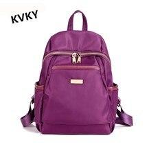 KVKY2017 Новый женский рюкзак высокое качество рюкзаки женщины сумку для девочек-подростков Водонепроницаемый нейлон школьные сумки Mochila CH096