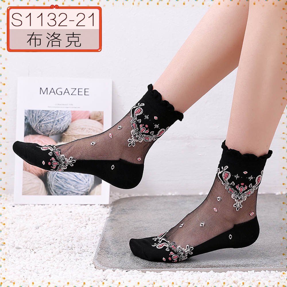 NEST Ladies Sexy Lace Stockings Short Silk Stocking With Transparent Flower Design Sexy Lady Party Outdoor Stockings