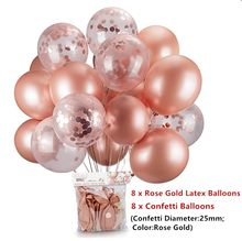 16pcs Rose Gold Confetti Balloon Baby Shower Girl Helium Ballon Baloes DIY Love Wedding Party Birthday Balloons Dcoration Ball(China)