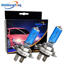 2Pcs H1 H3 H4 H7 H8 Halogen Bulbs H11 9004 HB1 9007 9005 HB3 9006 HB4 100W 12V 5000K Super Bright Car Headlight Fog Lights White