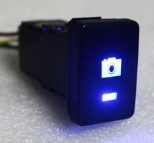 Камера заднего вида кнопочный переключатель 12 вольт для Toyota RAV4 Prado 150 200 серии Landcruiser 200 серии Hilux 2015