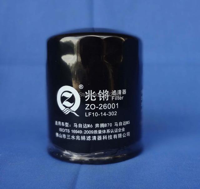 mazda 5 2009 oil filter
