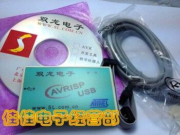 SL-AVRISP/USB download line USBISP downloader burning debugger AVR/USB/ISP freeshipping xilinx platform cable usb downloader