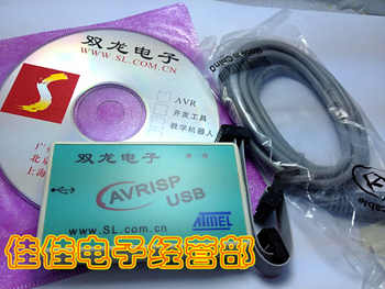 SL-AVRISP/USB download line USBISP downloader burning debugger AVR/USB/ISP