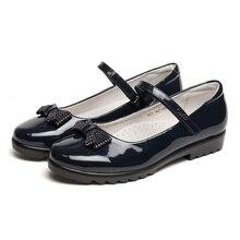 стельки для обуви - купить на Tmall по низкой цене.