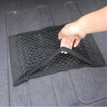 Mala do carro Corda de Nylon Net bagagem net net Para BMW M F15 E70 E46 E71 E91 E92 E93 M3 E34 X5 E53 E82 F20 F15 F13 acessórios