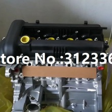 Быстрая i20 бензиновый двигатель G4FACU246426 двигатель в сборе головка цилиндра в сборе