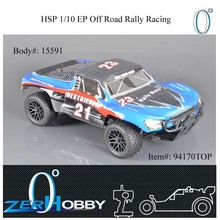 Rc Car HSP 1/10 Brushless EP R/C 4WD Off Road Rally Short Course Truck RTR Similar REDCAT HIMOTO Racing (item no 94170TOP)
