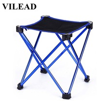 VILEAD 4 Colors Folding Portable Picnic Chair Aluminum Camping BBQ Beach Fishing Outdoor Seat Ultralight Hard 20*20*20cm