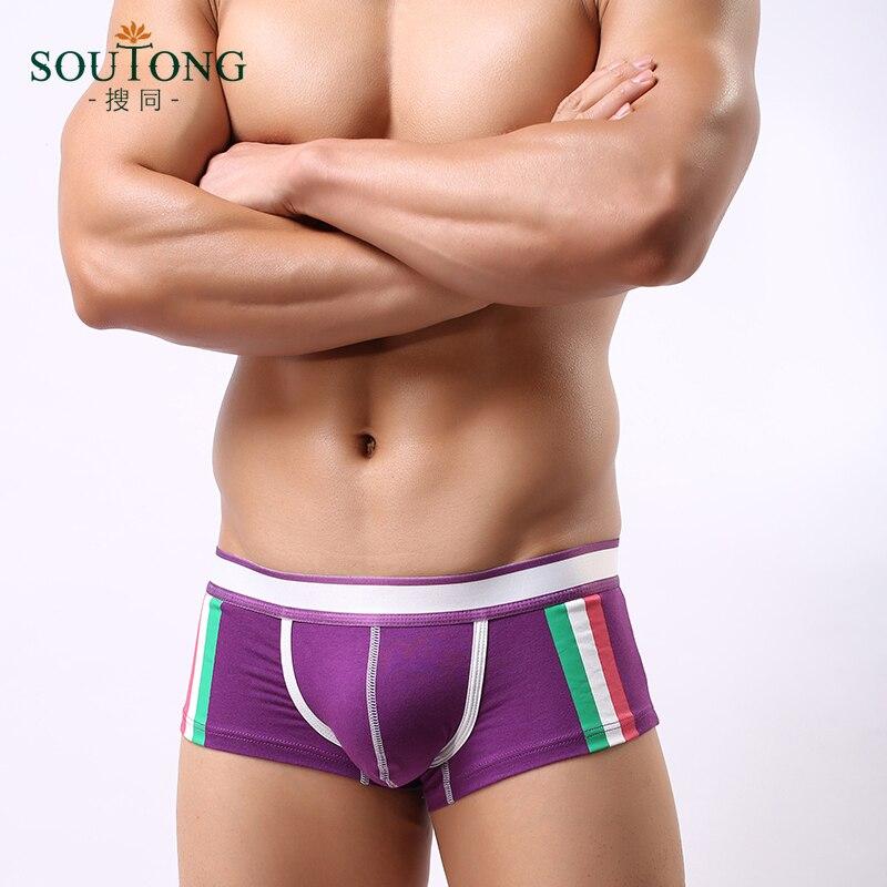 Online Get Cheap Designer Mens Underwear -Aliexpress.com | Alibaba ...