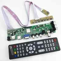 DS.D3663LUA.A81 DVB-T2 DVB-T DVB-C digital TV LCD driver board 15-32inch Universal LCD TV Board+7 key board 36637