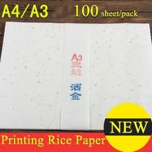 A3/A4 рисовая бумага с золотой фольгой китайская живопись каллиграфия Xuan бумага для рисования холст