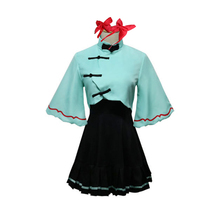 Brdwn Vocaloid Womens Luo Tianyi Cosplay Costume the Period of Republic China Retro School Uniform