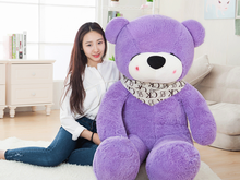 big plush squinting violet teddy bear toy huge bear doll gift about 160cm