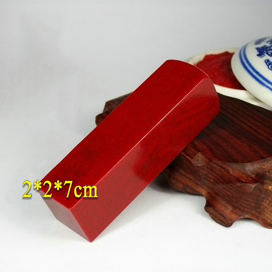 Cheap seal set
