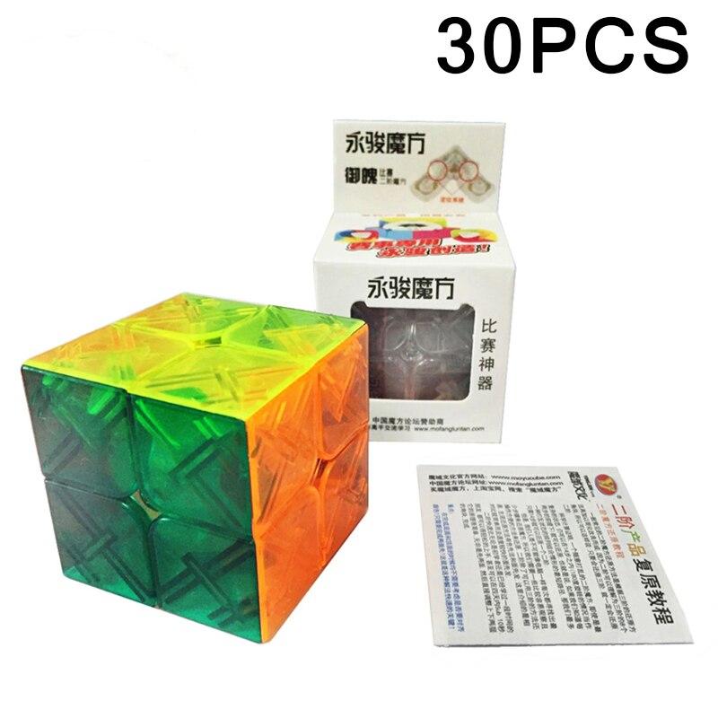 30 pièces YJ YongJun 2x2x2 cube magique compétition néo Cube vitesse lisse Transparent Cubo magico jouets pour enfants Puzzle cube