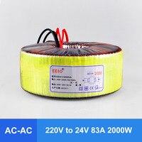 Безопасный изолированный Кольцевой трансформатор AC 220 В в к AC 24 В 83A 2000 Вт чистое медное кольцо Силовой трансформатор для усилителя питания
