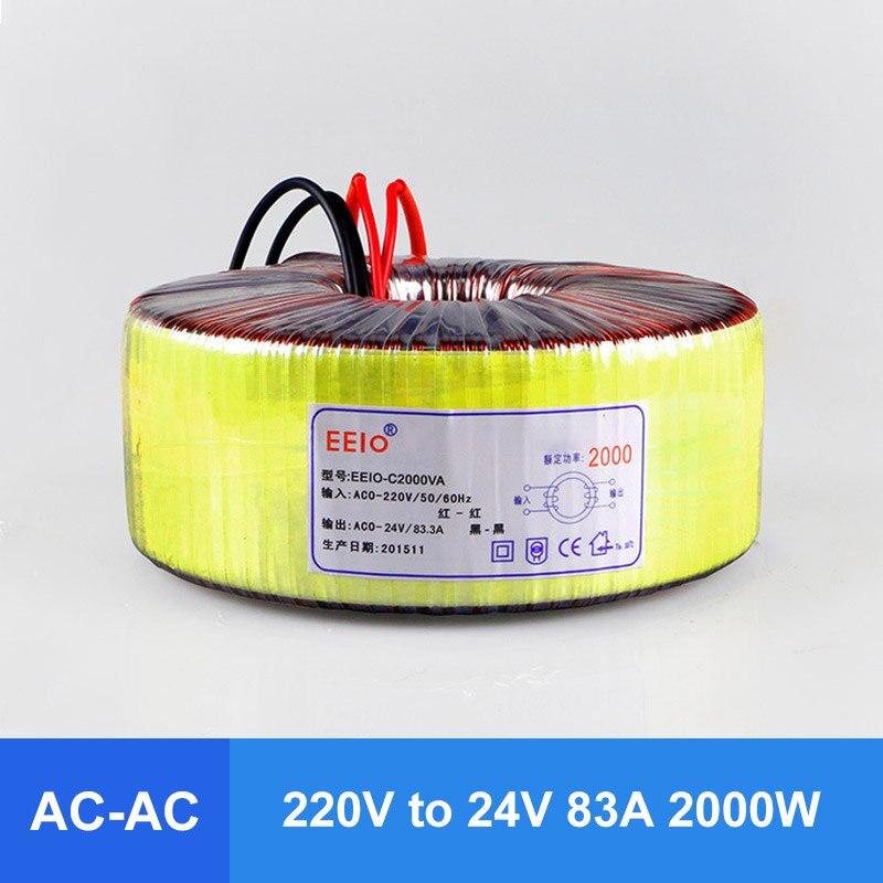 Transformateur d'anneau isolé de sécurité AC 220 V à AC 24 V 83A 2000 W transformateur de puissance d'anneau de cuivre pur pour l'amplificateur d'alimentation