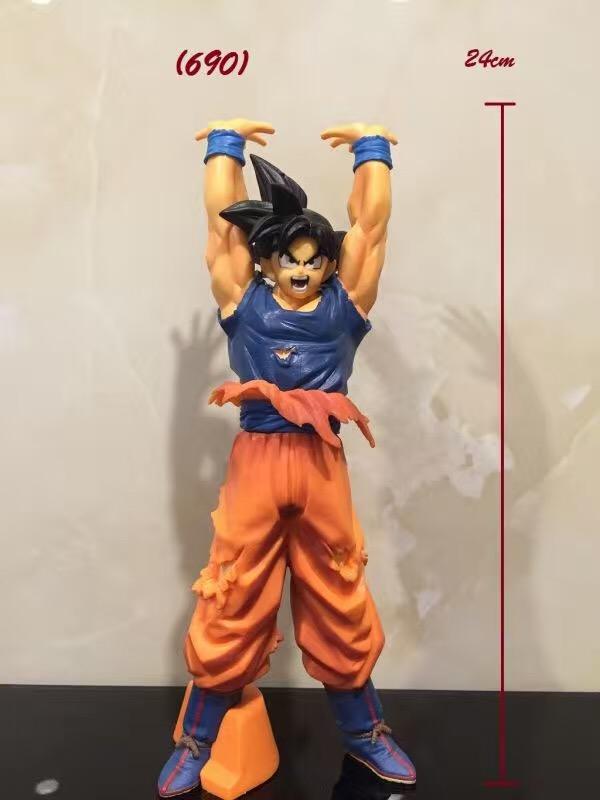 Dragon Ball Z Goku Super Saiyan Action Figure