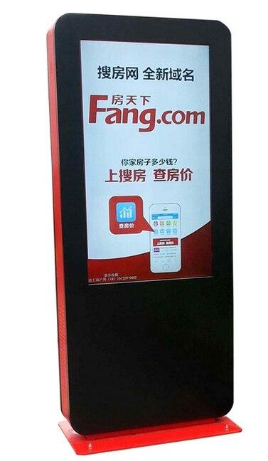 42 46 55 65 pouces imperméable à l'eau haute résolution en plein air lcd tft tv kiosque de signalisation publicitaire
