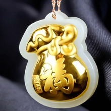 Chinese jade fine jewelry Gold necklace Hetian fudai pendant  Men and women couple Lucky Amulet Blessing bag
